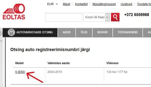 auto registrinumber 2