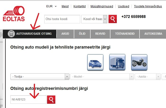 auto registrinumber